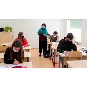Московские школьники вернутся к обучению в обычном режиме
