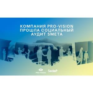Pro-Vision Communications подтвердило статус надежного бизнес-партнера