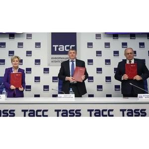 Три ведущих уральских вуза вступили в консорциум