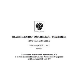 О расширении границ территории опережающего развития «Камчатка»