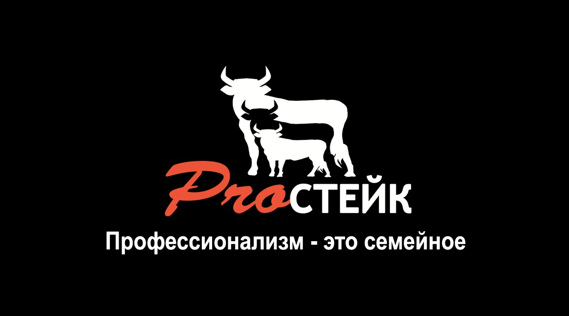 Shtyzart рассказал о проекте продвижения для Рощинского мясокомбината