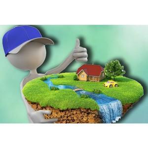 Процедура выявления собственников ранее учтенных объектов недвижимости
