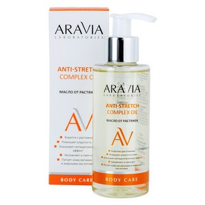 Избавление от растяжек и несовершенств кожи от Aravia Laboratories