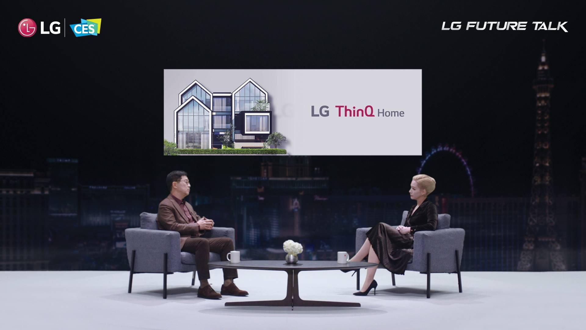 LG провел виртуальную дискуссию «Разговора о будущем»