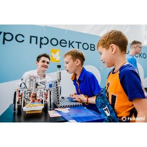 Державинский университет участвует в школе операторов Rukami