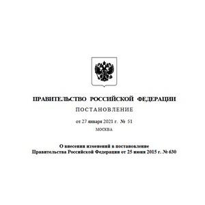 Расширение границ территории опережающего развития «Хабаровск»