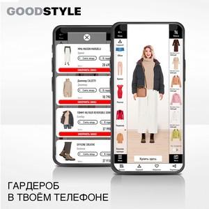 Чем виртуальная примерочная Good Style отличается от конкурентов?