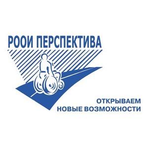 120 человек с инвалидностью были трудоустроены в Москве, СПб и Рязани