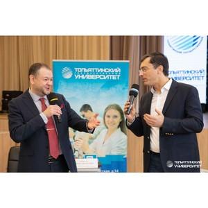 ТГУ создаст Кампус цифровых решений