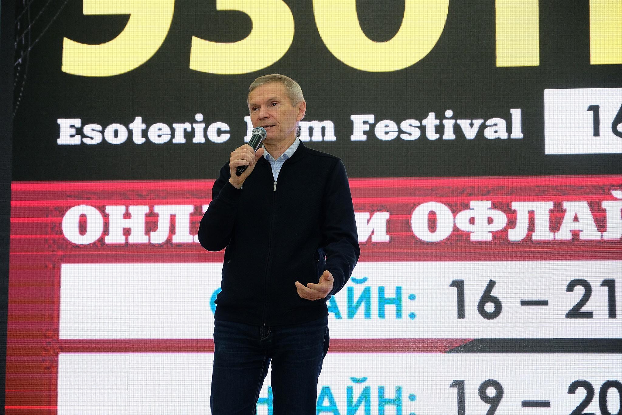 Организатор фестиваля Валерий Шанин