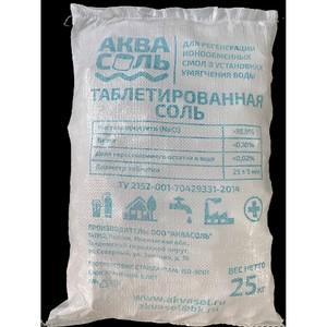 Производство таблетированной соли и котловых реагентов от АкваСоль