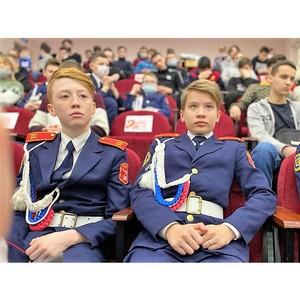 Конференция посвящена памяти строителей Сурского рубежа