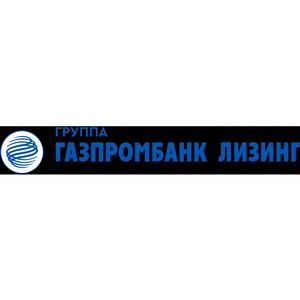 Новый бизнес Газпромбанк Лизинг превысил рекордные 116,5 млрд руб