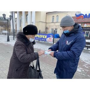 Активисты ОНФ в Тыве бесплатно раздали кызылчанам сотни защитных масок