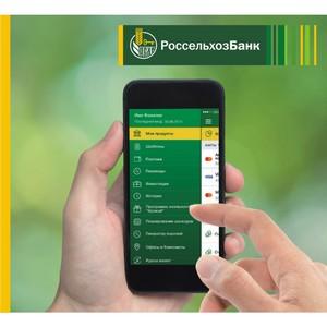 Большинство розничных операций клиенты Россельхозбанка проводят онлайн