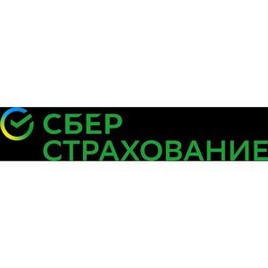СберСтрахование» в 2020 г. выплатила 1 млрд руб. по страхованию жилья