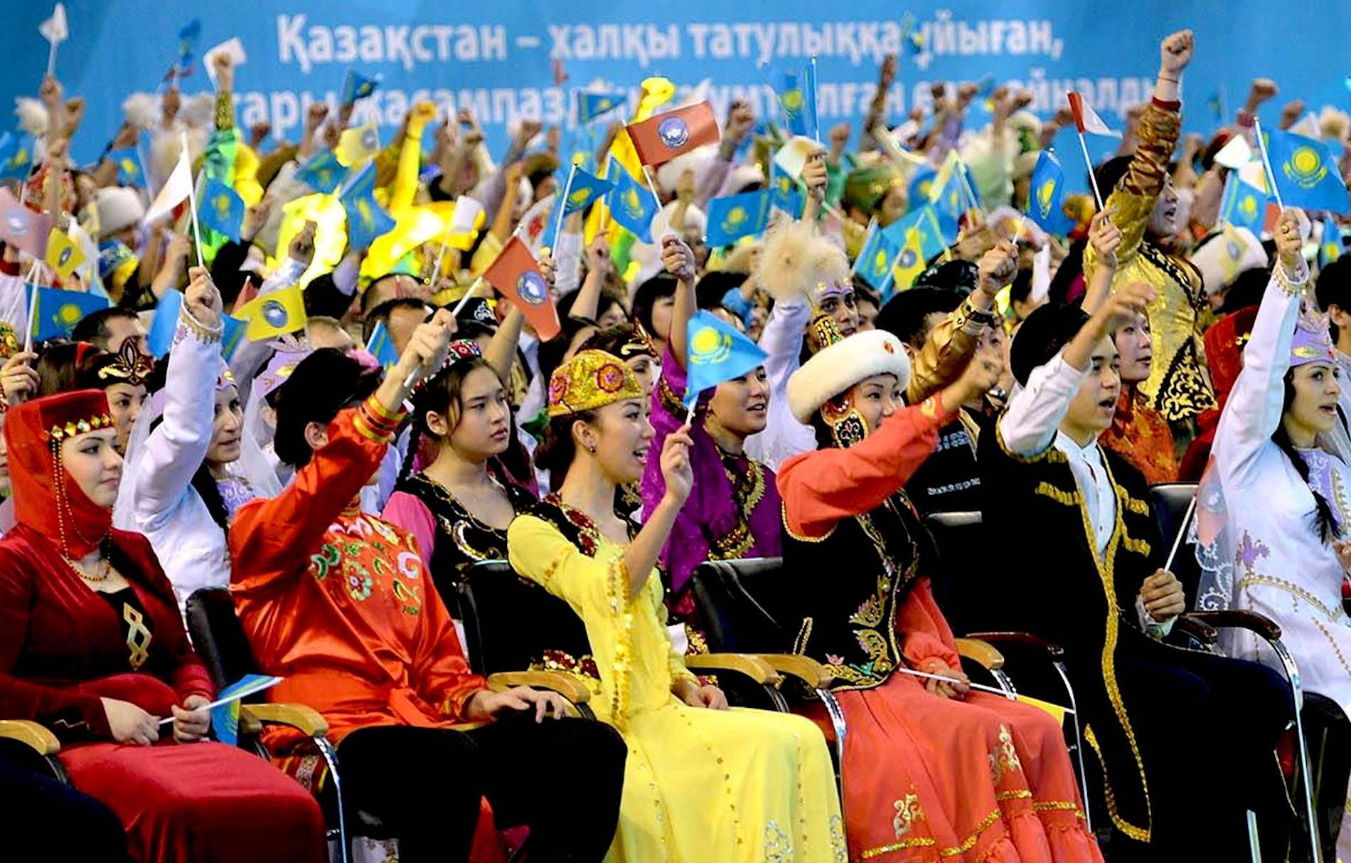 На мероприятии Ассамблеи Народа Казахстана