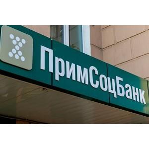 Примсоцбанк приглашает бизнес пройти опрос Минэкономразвития