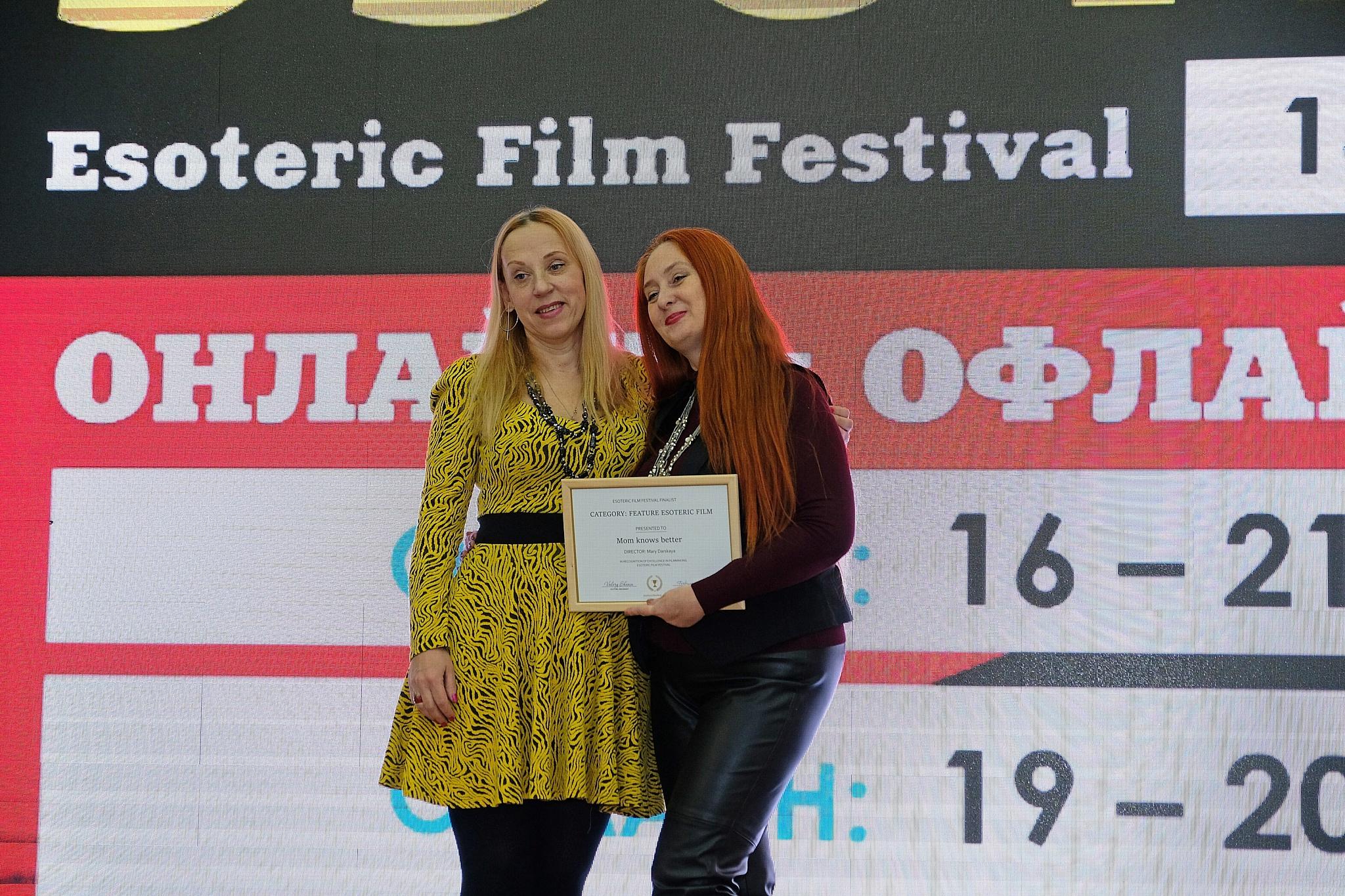 """Алла НИколаева-Фортэ и Мария Дарская (фильм """"Мама лучше знает"""")"""
