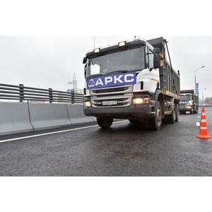 ИФСК «АРКС» построит новые дороги в поселке Мосрентген