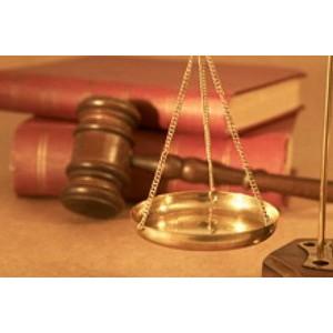 Договор купли-продажи вступает в силу с момента его заключения