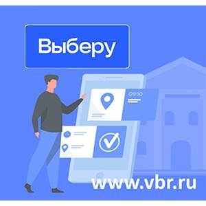«Выберу.ру» запускает новый сервис «Личный кабинет» для банков