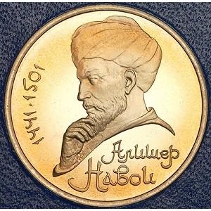 В Оренбурге отметят юбилей великого поэта Востока Алишера Навои