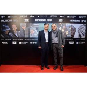 Oled телевизоры LG на премьере фильма «Московская горка»