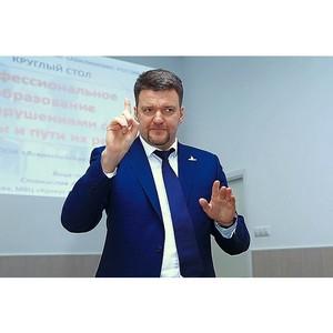 Минтруд предложил увеличить доступность сурдоперевода для глухих
