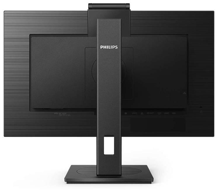 Серия мониторов Philips B Line получила пополнение — Philips 243B1JH