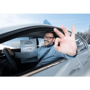 Клиенты «Балтийского лизинга» могут оформлять каско за счет компании
