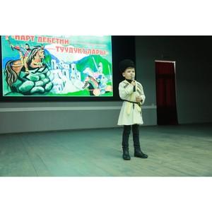 В КБГУ дети читают нартский эпос на балкарском и английском языках