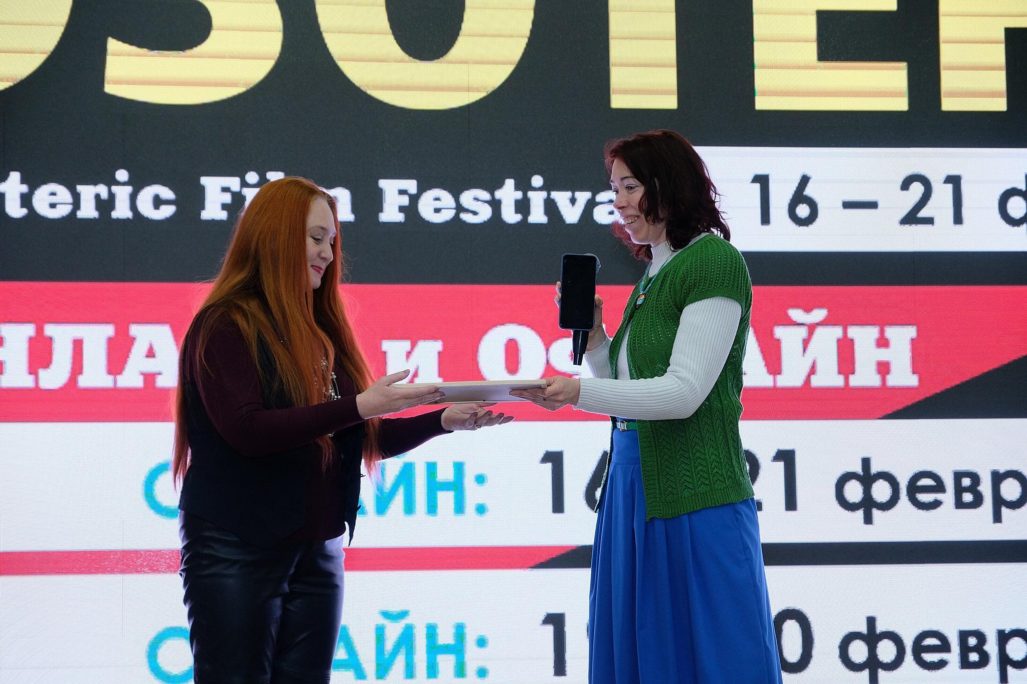 Мария Дарская и Ирина Спирина
