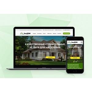 Разработка интернет-магазинов и корпоративных сайтов в компании Амадес