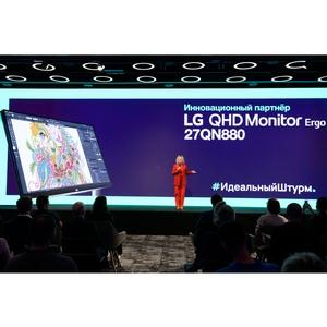 LG Electronics выступила инновационным партнером сообщества Место