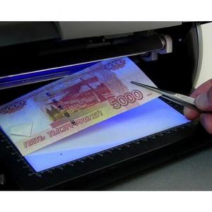 Выявление поддельных денежных знаков: итоги 2020 года