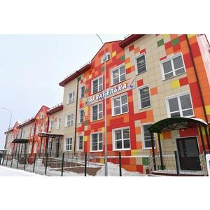 Новый детский садик в Торжке зарегистрирован тверским Росреестром