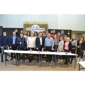 Лидеры общественных организаций обсудили развитие «третьего сектора»