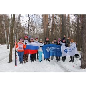 Сотрудники «Воронежэнерго» приняли участие в «Лыжне России-2021»