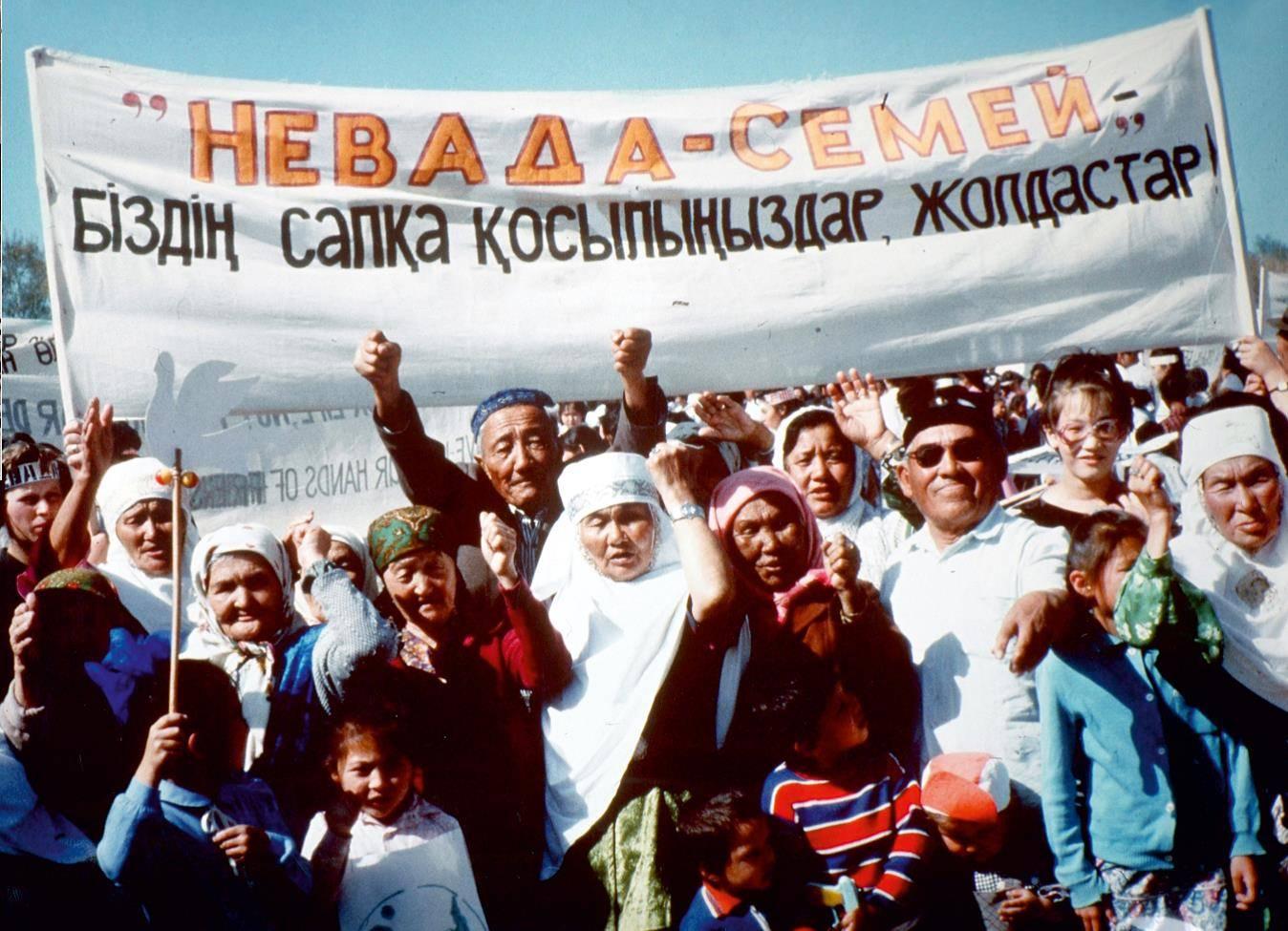 "На митинге движения ""Невада - Семей"