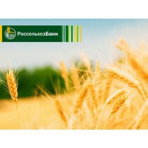 Россельхозбанк предложил доставку фермерских продуктов через ЯндексGo