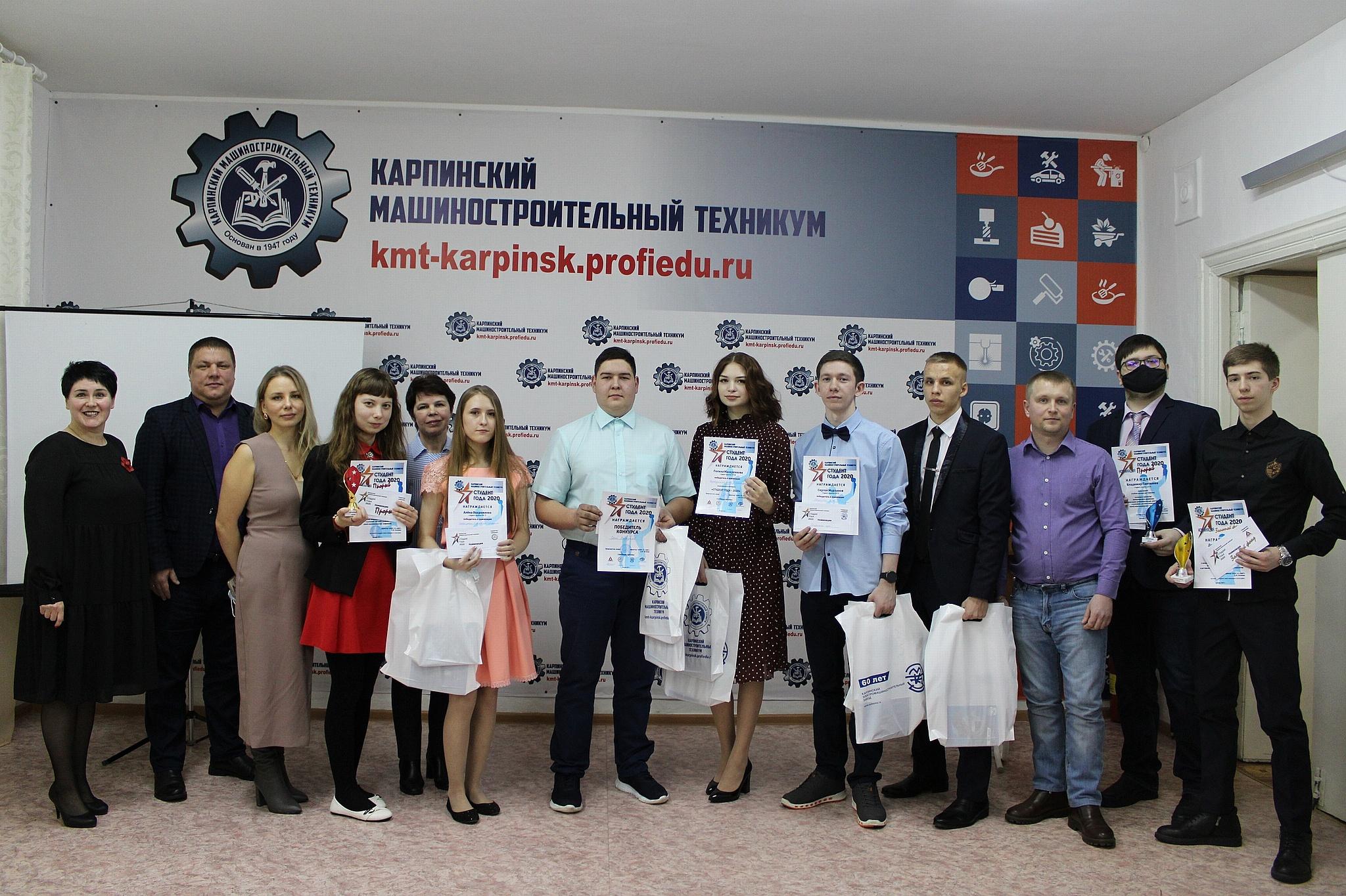 """ВМЗ удостоен Почетной грамоты в номинации """"Прорыв"""""""