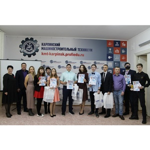 ВМЗ удостоен Почетной грамоты в номинации