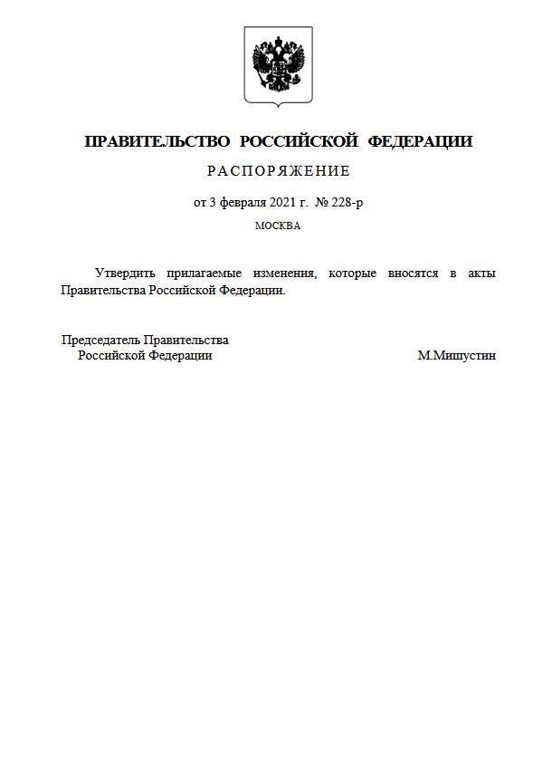 О возобновлении железнодорожного сообщения с Белоруссией