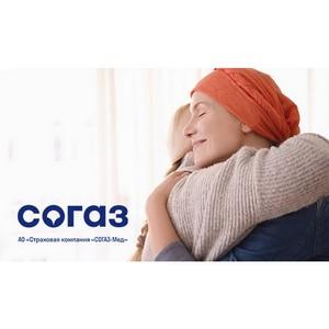 Согаз-Мед о женских онкологических заболеваниях
