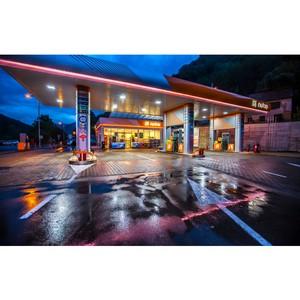 «Зарубежнефть» развивает свой бизнес в Боснии и Герцеговине