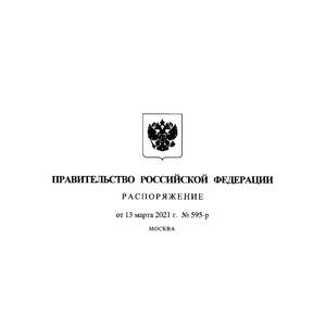 Субъектам МСП, пострадавшим от коронавируса, выделено 100000 тыс. руб