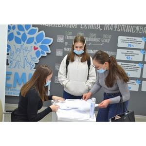 В Тюмени прошел этап всероссийского Финатлона для старшеклассников