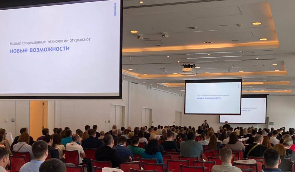 «СпецРемСтрой» и Deceuninck  провели  конференцию в Екатеринбурге