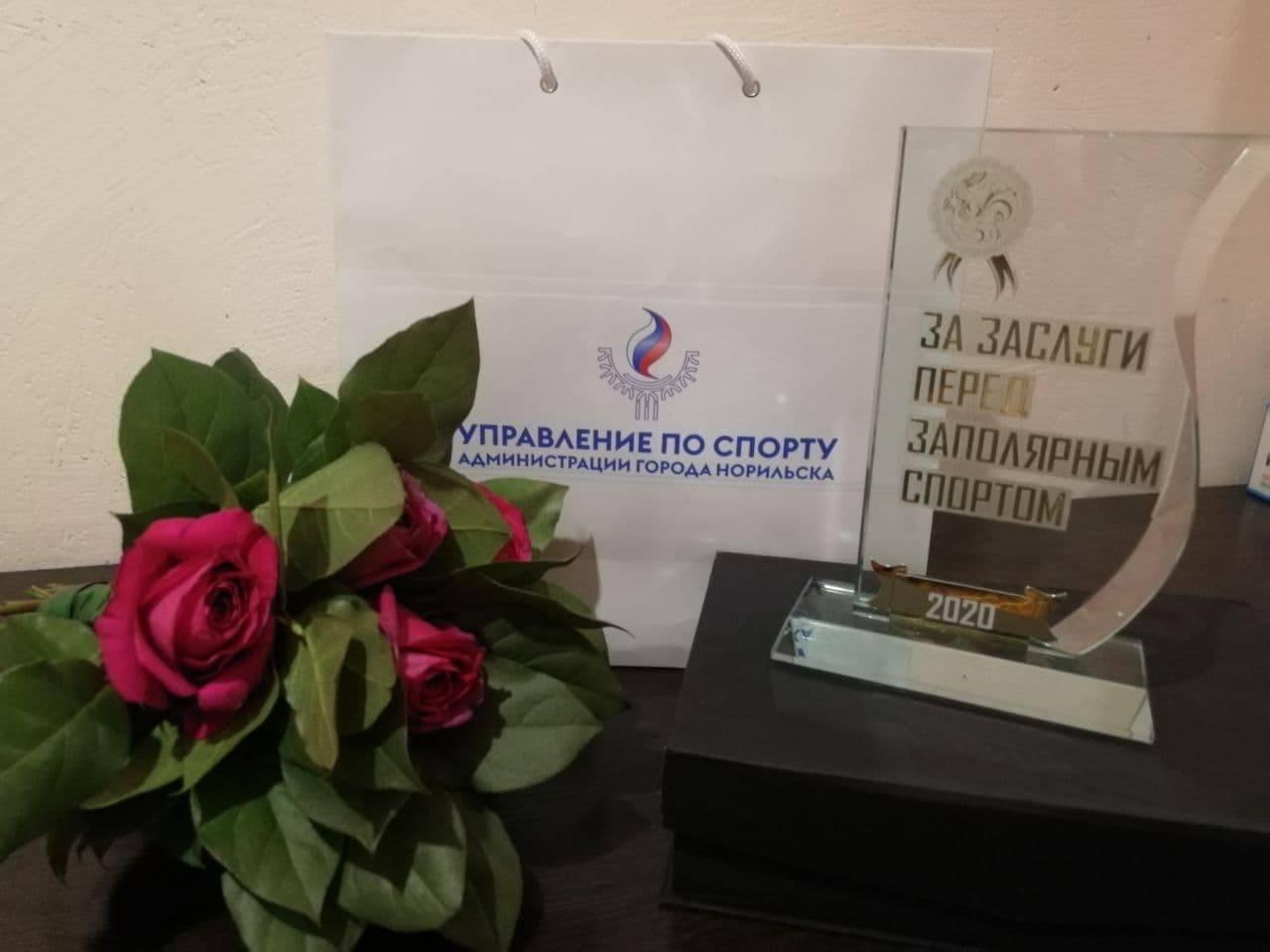 Председатель Комитета РСПП-Заполярье награждена за развитие спорта